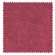 【イタリアン モダン】美しい光沢のベロアのドレープカーテン【HS-3190】ルビーレッド